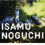 イサム・ノグチに見る日本的方法