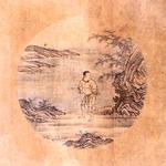 禅の悟りへ至る道「十牛図」