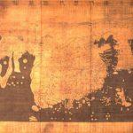 箸墓古墳が卑弥呼の墓である根拠は?/白石太一郎「古墳からみた倭国の形成と展開」