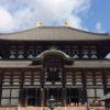 東大寺大仏殿に環境破壊の名残を見る