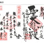 鎌倉投信ツアー。投資・美食・日本文化のコラボ!